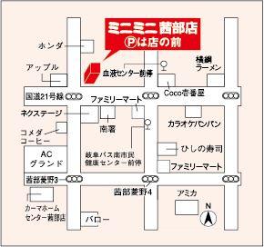 ミニミニ茜部店の地図