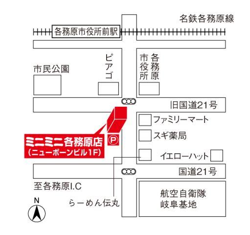 ミニミニ各務原店の地図