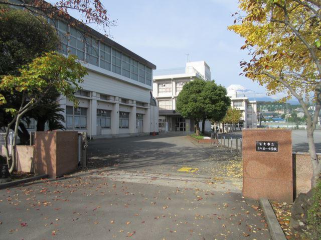 市立吉永第一小学校