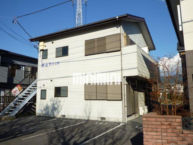 杉山アパート