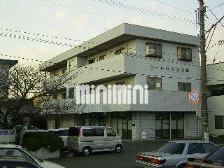 コートハウス広野