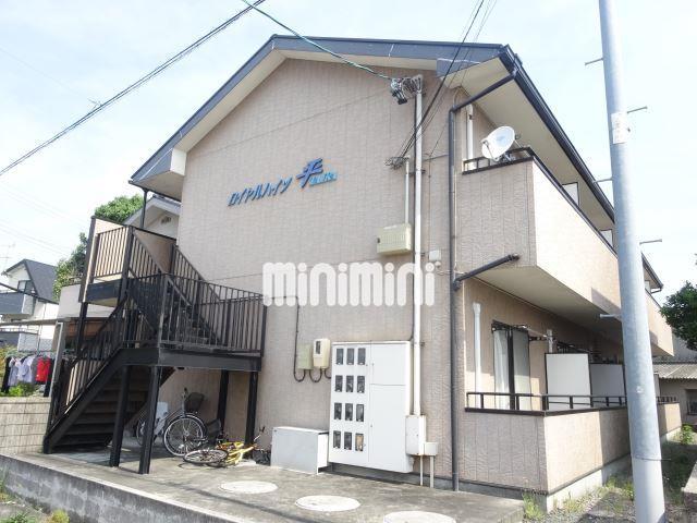 天竜浜名湖鉄道 西掛川駅(徒歩2分)