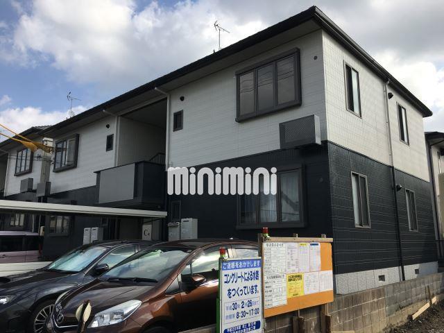 東海道本線 草薙駅(徒歩8分)