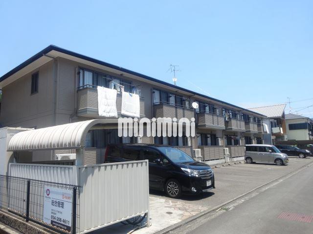 東海道本線 静岡駅(バス23分 ・大在家停、 徒歩3分)