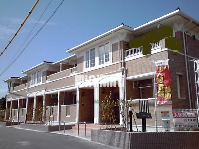 バス・緑町停(徒歩15分)