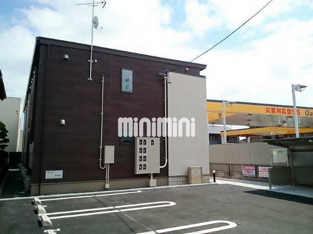 静岡鉄道静岡清水線 春日町駅(徒歩8分)