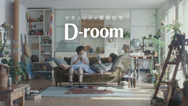D−room中田本町
