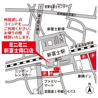 ミニミニ新富士南口店の地図