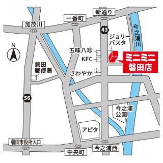 ミニミニ磐田店の地図