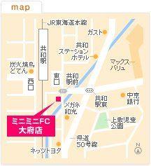 FC大府店の地図