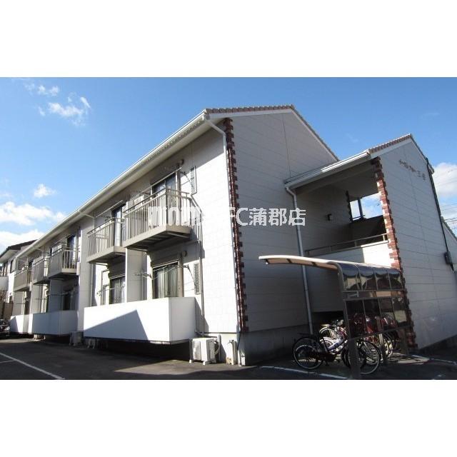 東海道本線 三河大塚駅(徒歩36分)