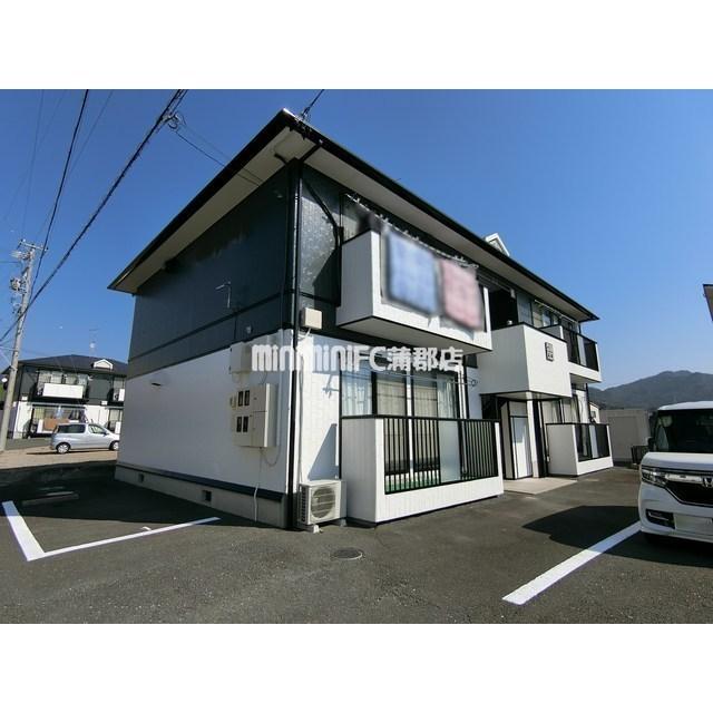 東海道本線 蒲郡駅(徒歩32分)