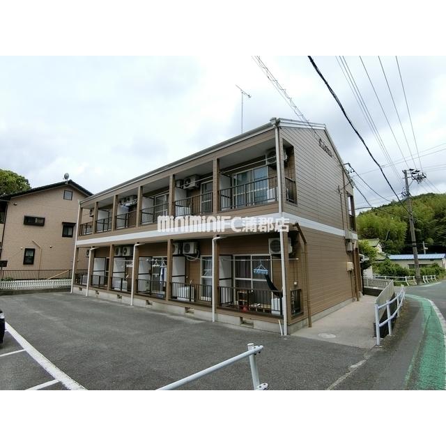 東海道本線 蒲郡駅(徒歩33分)