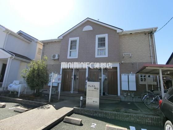 東海道本線 三河三谷駅(徒歩10分)