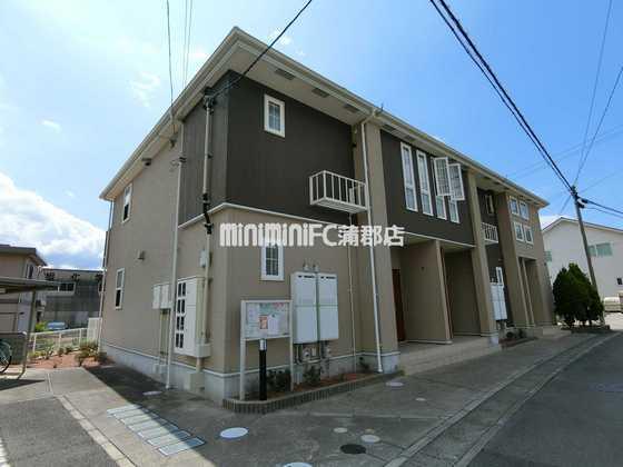 東海道本線 三河大塚駅(徒歩16分)