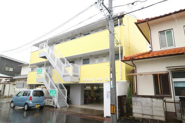 吉備線 大安寺駅(徒歩39分)