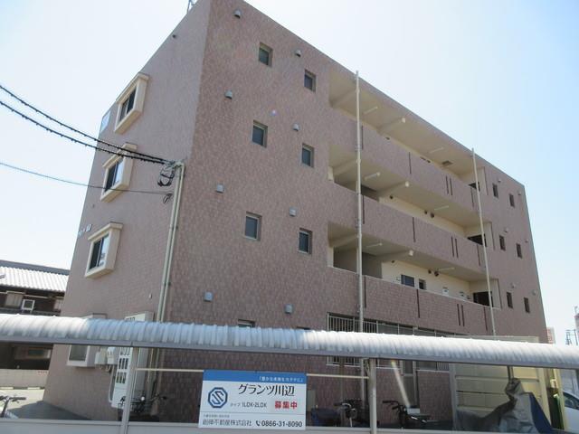 井原鉄道 川辺宿駅(徒歩15分)