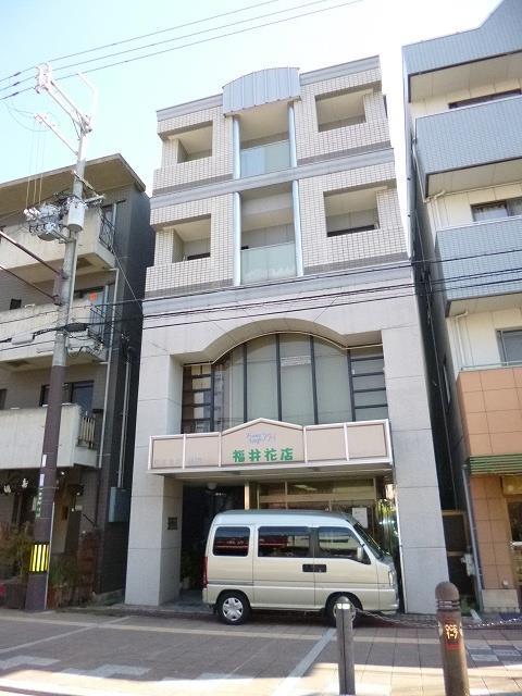 能勢電鉄 絹延橋駅(徒歩23分)