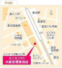 FC大阪空港蛍池店の地図
