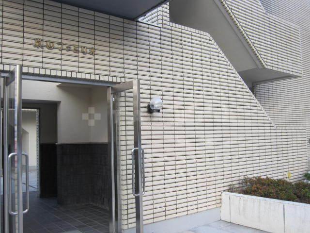 山陰本線 嵯峨嵐山駅(徒歩29分)