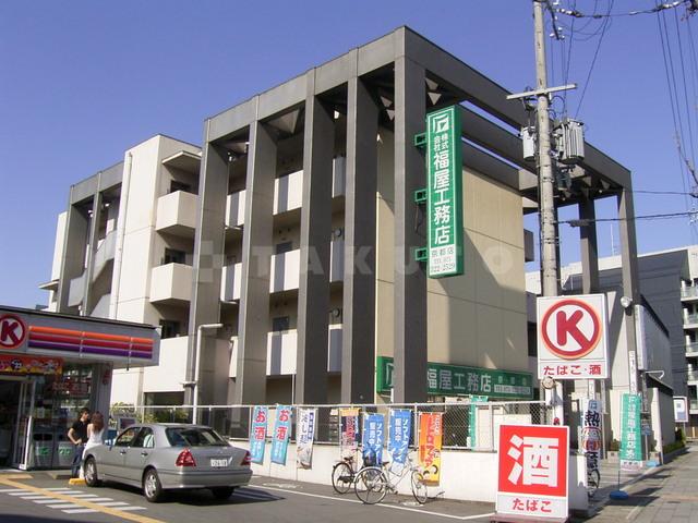 京都市東西線 太秦天神川駅(徒歩25分)