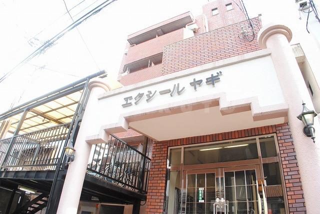 山陰本線 円町駅(徒歩14分)