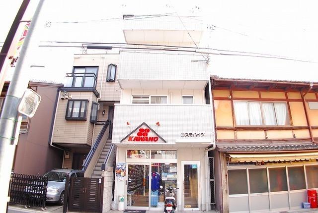 山陰本線 花園駅(徒歩17分)
