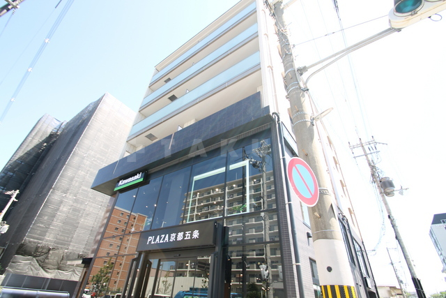 京福嵐山本線 山ノ内駅(徒歩21分)
