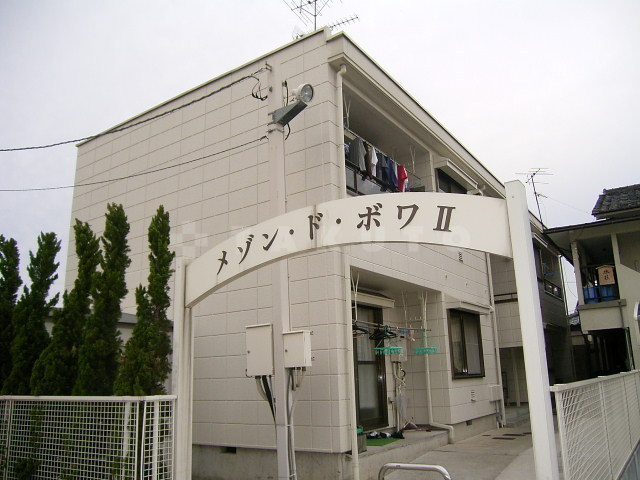 京都市東西線 太秦天神川駅(徒歩9分)