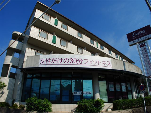 阪急電鉄千里線 北千里駅(バス12分 ・小野原停、 徒歩2分)