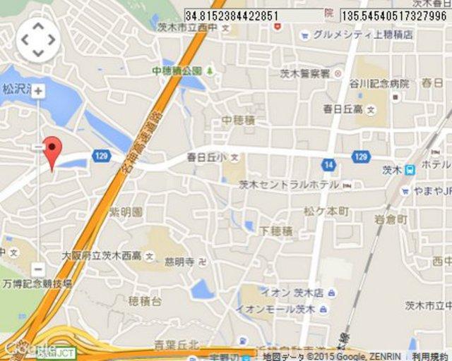 東海道本線 茨木駅(バス10分 ・春光園停、 徒歩2分)