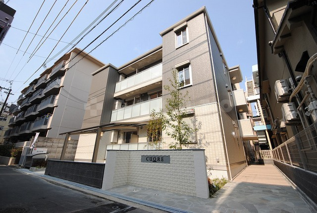 御堂筋線 新大阪駅(徒歩15分)