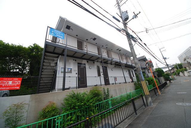 東海道本線 茨木駅(バス15分 ・春日丘公園停、 徒歩4分)