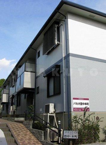 阪急電鉄宝塚線 豊中駅(徒歩5分)