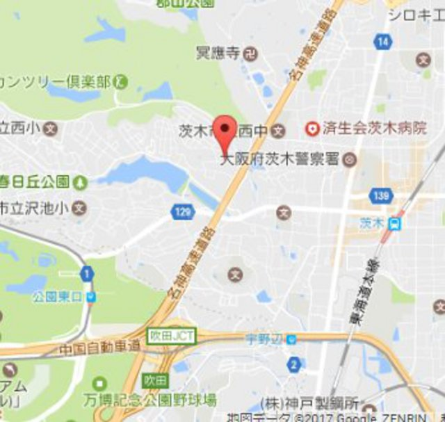 東海道本線 茨木駅(徒歩18分)