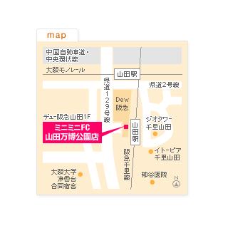 FC山田万博公園店の地図