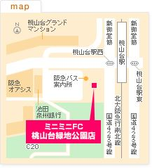 FC千里桃山台店の地図