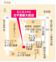 FC北千里阪大前店の地図