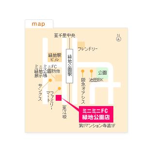 FC緑地公園店の地図