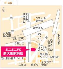 FC新大阪駅前店の地図
