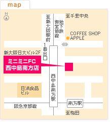 FC西中島南方店の地図