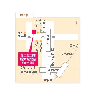 FC新大阪北店の地図