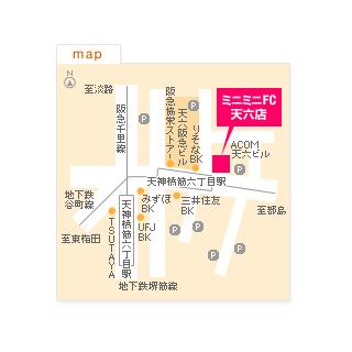 FC天六店の地図