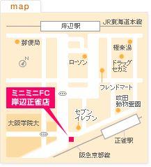 FC岸辺正雀店の地図