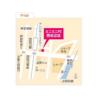 FC西田辺店の地図