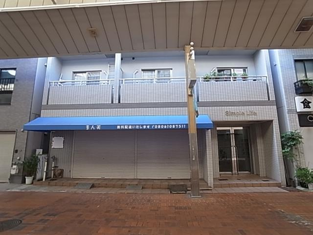 兵庫県神戸市長田区腕塚町3丁目1DK