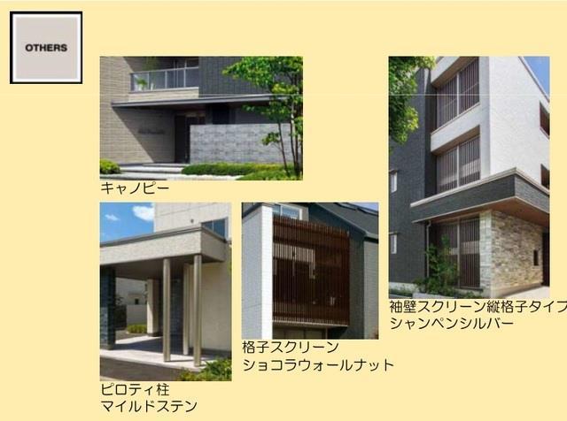 東海道本線 摂津本山駅(徒歩9分)