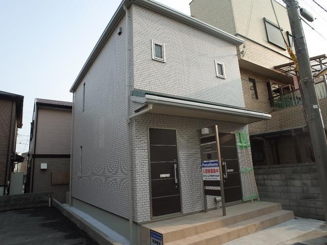 山陽本線 兵庫駅(徒歩13分)