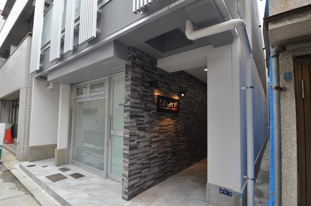 東海道本線 三ノ宮駅(徒歩5分)