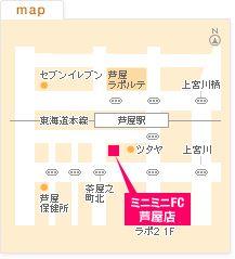 FC芦屋店の地図
